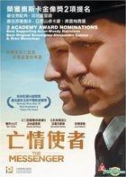 The Messenger (2009) (Blu-ray) (Hong Kong Version)
