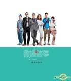 Mr. Right Wanted Original TV Soundtrack (OST)