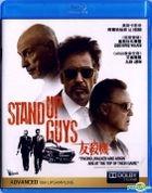 Stand Up  Guys (2012) (Blu-ray) (Hong Kong Version)