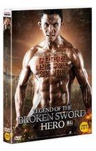 Legend of the Broken Sword Hero (DVD) (Korea Version)