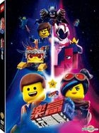 The Lego Movie 2: The Second Part (2019) (DVD) (Taiwan Version)
