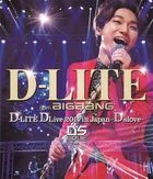D-LITE DLive 2014 in Japan -D'slove- [2BLU-RAYs] (Normal Edition)(Japan Version)