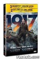 1917 (2019) (DVD) (Hong Kong Version)