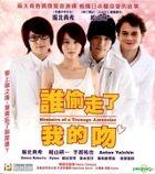 Memoirs Of A Teenage Amnesiac  (VCD) (Hong Kong Version)