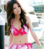Girls Lookbook 3 - fiona