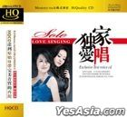 Sole Love Singing (HQCD) (China Version)