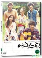 Acoustic (DVD) (Korea Version)
