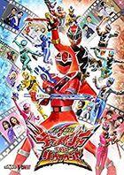 Mashin Sentai Kiramager VS Ryusoulger (DVD) (Japan Version)