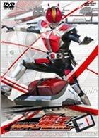 Kamen Rider Deno (DVD) (Vol.1) (Japan Version)