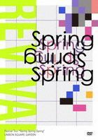 UNISON SQUARE GARDEN Revival Tour ' Spring Spring Spring' at TOKYO GARDEN THEATER 2021.05.20   (Normal Edition) (Japan Version)