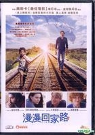 Lion (2016) (DVD) (Hong Kong Version)
