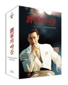 The General's Son Trilogy Boxset (Blu-ray) (3-Disc) (4K Remastering First Press Limited Edition) (Korea Version)