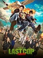 Last Cop: The Movie (DVD) (Special Edition) (Japan Version)