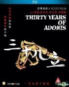 Thirty Years of Adonis (2017) (Blu-ray) (Hong Kong Version)