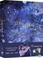 While You Were Sleeping (DVD) (Ep. 1-16) (End) (SBS TV Drama) (Taiwan Version)