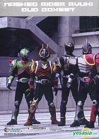 Masked Rider Ryuki (Vol.1-50 Full Version) (Hong Kong Version)