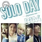 SOLO DAY-Japanese Ver.- [Type A](SINGLE+DVD) (First Press Limited Edition)(Japan Version)