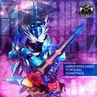 Kamen Rider Saber TV Original Soundtrack  (Japan Version)