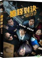 Snatch Up (2018) (DVD) (Taiwan Version)