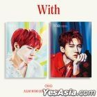 Infinite: Nam Woo Hyun Mini Album Vol. 4 - With (A + B Version) + 2 Special Photo Card Sets + 4-Cut Photo (A + B Version)