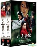 The Eight Heroes (2005) (DVD) (Ep.1-40) (End) (Taiwan Version)