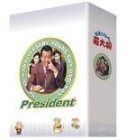 Shachou ni natta Waka Daishou DVD Box (DVD) (Japan Version)