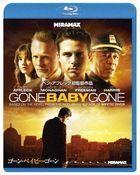Gone Baby Gone (Blu-ray)(Japan Version)