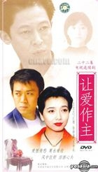 Rang Ai Zuo Zhu (Vol.1-22) (End) (China Version)