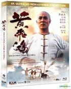 黃飛鴻 (1991) (Blu-ray) (4K Ultra-HD Remastered Collection) (香港版)