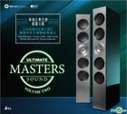 Ultimate Masters Sound Vol.2 (2CD) (ADMS)