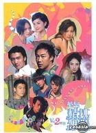 EEG Best Selections MV Karaoke (DVD) Vol. 2