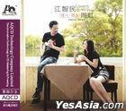 Lovers And Friend (AQCD) (China Version)
