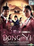 Dong Yi (DVD) (Part 1) (To Be Continued) (Multi-audio) (English Subtitled) (MBC TV Drama) (Malaysia Version)