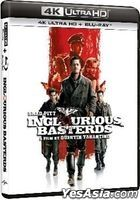 Inglourious Basterds (2009) (4K Ultra HD + Blu-ray) (Hong Kong Version)