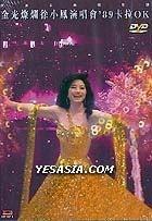 Paula Tsui '89 Concert Karaoke (DVD)