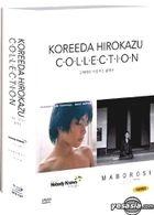 KORE-EDA HIROKAZU COLLECTION (Korean Version)