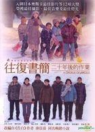 A Chorus Of Angels (2013) (DVD) (Taiwan Version)