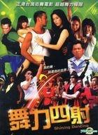 Shining Dancing (DVD) (English Subtitled) (Taiwan Version)