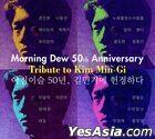 Morning Dew 50th Anniversary Tribute to Kim Min Gi