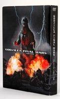 GODZILLA FINAL WARS Special Edition (Japan Version)