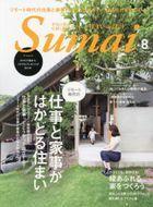 Sumai no Sekkei 05419-08 2021
