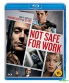 Not Safe for Work (Blu-ray) (Korea Version)