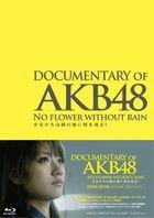 Documentary of AKB48  No Flower Without Rain - Shoujo tachi wa Namida no Ato ni Nani wo Miru? (Blu-ray)(Japan Version)