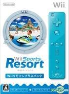 Wii Sports Resort (Wii MotionPlus Pack) (Japan Version)