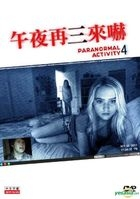 Paranormal Activity 4 (2012) (VCD) (Hong Kong Version)