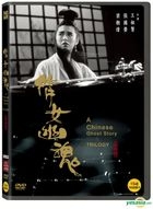 A Chinese Ghost Story I, II & III (DVD) (3-Disc) (Korea Version)