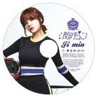 Mune Kyun [JIMIN ver.] (First Press Limited Edition)(Japan Version)