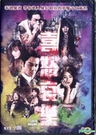 Lucid Dreams (2018) (DVD) (Hong Kong Version)