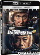 Shock Wave 2 (2020) (4K Ultra HD + Blu-ray) (Hong Kong Version)