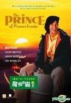 The Prince Of Pennsylvania (DVD) (Hong Kong Version)